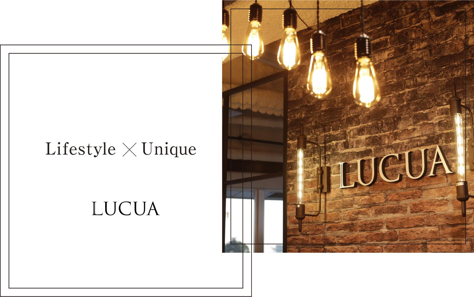 恵比寿 美容室 LUCUA